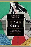 The Tale of Genji (unabridged)