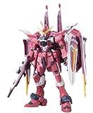 ZGMF-X09A Justice Gundam GUNPLA RG Real Grade Gundam Seed 1/144