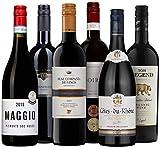 Wine A Porter Rotwein-Set 'Die Besten für jeden Tag', 6 trockene Rotweine aus Frankreich, Italien, Spanien, Deutschland und USA, tolles Weingeschenk, Jahrgänge 2013/15/16, 6 x 0,75 l