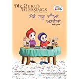 My Guru's Blessings, Book Fourteen: Bilingual - English and Punjabi (Satkar Kids 14) (English Edition)