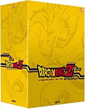 Coffret dragon ball z, vol. 2