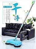 #10: VDNSI Sweeping Machine Push Type Magic Broom Convenient Sweeper Dustpan Hand Vacuum Floor Robotic Vacuum Cleaner (Colour May Vary)