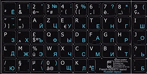 Touches Clavier AZERTY Russe Cyrillique Stickers 14mm * 14mm
