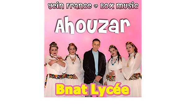 MUSIC GRATUITEMENT SAHRA MAGHRIBIA TÉLÉCHARGER AHOUZAR