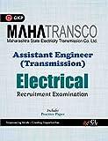 MAHATRANSCO (Maharashtra State Electricity Transmission Co. Ltd.) Assistant Engineer (Transmission) Electrical Recruitment Examination