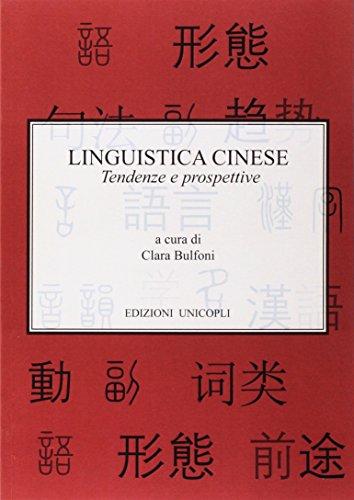 Linguistica cinese. Tendenze e prospettive