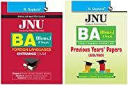 JNU BA Honours in Foreign Languages Entrance Examination - Guide + Previous Year Solved Papers (Set of 2 books