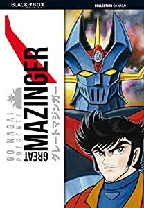 Great Mazinger Edition simple One-shot
