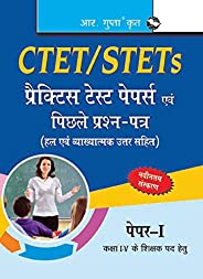 CTET: Previous Papers & Practice Test Papers (Solved): Paper-I (for Class I-V Teach