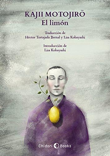 El limón por Motojirô Kajii