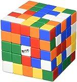 QiYi MoFangGe 5x5 Stickerless Speed cube