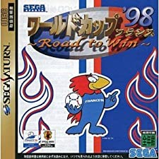World Cup '98 France ~Road to Win~[Import Japonais]