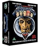 Terrahawks: The Complete Series [DVD] [1983]