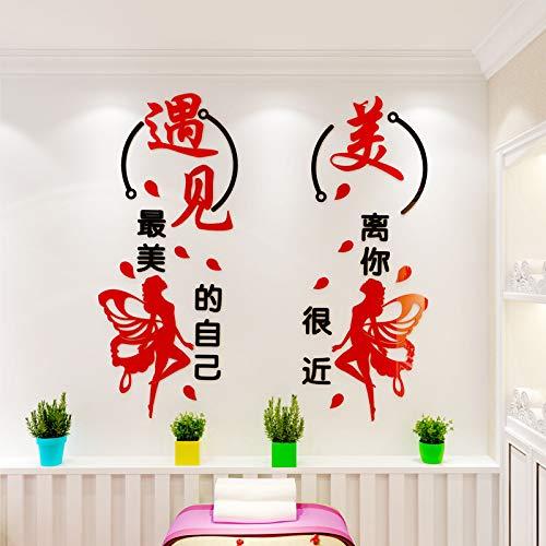 Hall Tree Set (3d dreidimensionaler Acryl-Warmbeauty-Salon dekorativen Aufkleber Health Hall High-Level-Clubhaus-Hintergrundwand Sticker Set von 2 Stück 396 * 1000mm Red + B)