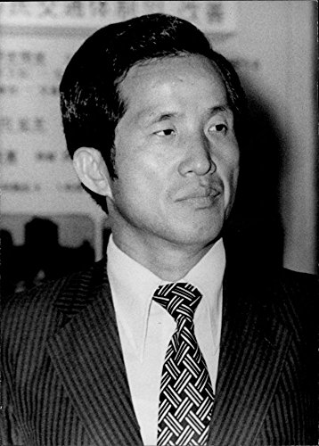 vintage-photo-of-portrait-of-kwak-hu-sup