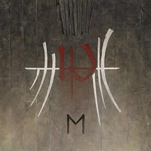 Viking Music Box (E)