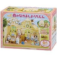 Good friend kindergarten S-50 of Sylvanian Families school kindergarten forest (japan import)
