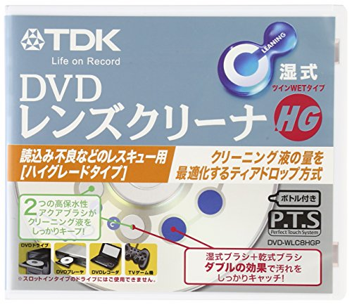 tdk-objektiv-kopfreiniger-dvd-wlc8hgp-japan-import