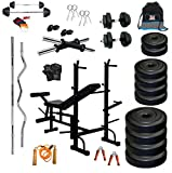 #8: Bodyfit 8-in-1 Home Gym Package Box Pack Bench, 50Kg Weight Set