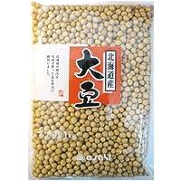 Frijoles y de la fortaleza subyacente de Hokkaido 1 kg de soja