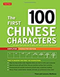 Simplified Character: The Quick and Easy Method to Learn the 100 Most Basic Chinese Characters (Tuttle Language Library)
