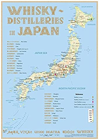 Whisky Distilleries Japan - Poster 42x60cm Standard Edition: The Whisky