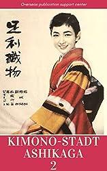 Kimono-Stadt Ashikaga 2