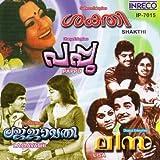 Paau-Lisa-Lajjavathi-Shakthi