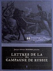 Lettres de la campagne de Russie (1812)
