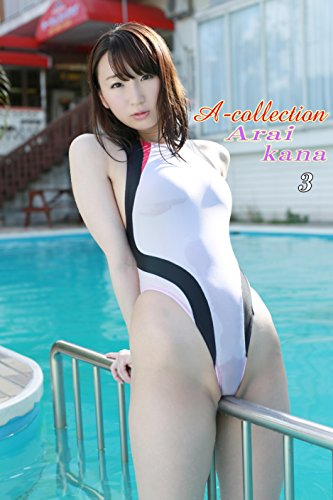 A-COLLECTION Arai Kana 3 (Japanese Edition)
