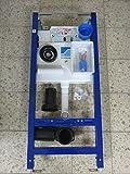 Schwab DUPLO WC Element Vorwandelement BH 1150 UP Unterputz Spülkasten