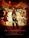 Red Princess Blues: Genesis (Anime) [OV]