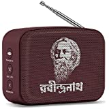 Saregama Carvaan Mini Rabindrasangeet - Bluetooth Speaker