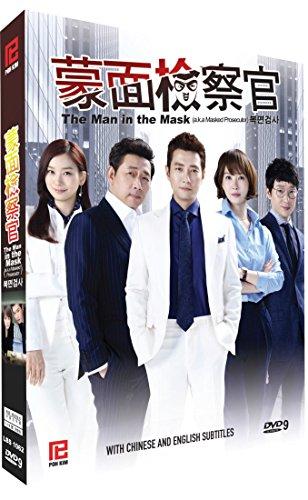 The Man in the Mask / Masked Prosecutor (PK Korean Drama, English Subtitles)