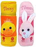 #7: New Miss U Baby Soft Velvet Bottle Cover PACK OF 2 (size- 15 cm ) (YELLOW PINK)