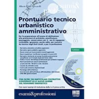 Prontuario tecnico urbanistico amministrativo. Con CD-ROM