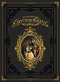 Les Enfants du capitaine Grant, de Jules Verne - Intégrale T1 à T3