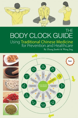 The Body Clock Guide: Using Traditional Chinese Medicine for Prevention and Healthcare (Body Clock Guide)