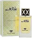 shaghaf mujeres-Swiss Arabian-EDP 75ml libre postage- islámica impresiones