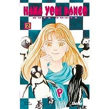 Hana Yori Dango Tome 2