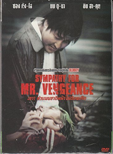 sympathy-for-mr-vengeance-korean-movie-w-english-sub-all-region-dvd-by-song-kang-ho
