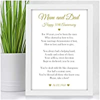 Personalised Mum and Dad Grandparents 50th Golden Wedding Anniversary Poem Gifts for Parents Grandparents Mr & Mrs Him Her - Black or White Framed A5, A4, A3 Prints or 18mm Wooden Blocks