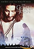 The Visual Bible - THE GOSPEL OF JOHN (2003) (import)