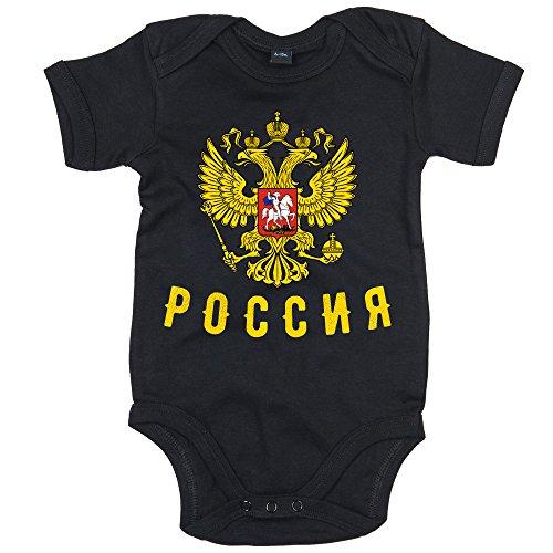 Russia Cyrillic Babystrampler | Mädchen und Jungen | Russland | Eishockey | Bodysuit | Babybody | Babyeinteiler | 100% Baumwolle | OEKO-TEX ® 100 Standard, Farbe:Schwarz (Black BZ10);Größe:6-12 Monate