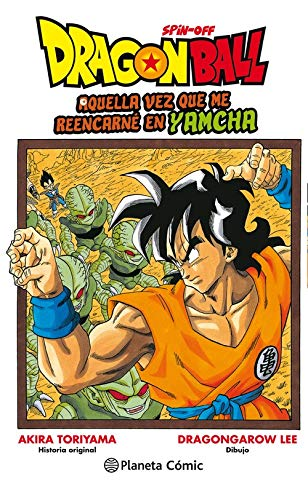 Dragon Ball Yamcha nº 01: Aquella vez que me reencarné en Yamcha: 222 (Manga Shonen)