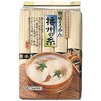 Showa envejecimiento Somen hilo de Banshu 1kg