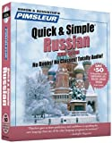 Pimsleur Russian Quick & Simple Course - Level 1 Lessons 1-8 CD: Learn to Speak and Understand Russian with Pimsleur Language Programs by Paul Pimsleur (2001-08-01)
