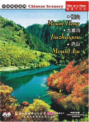 Preisvergleich Produktbild Chinese Scenery: Mount Heng / Jiuzhaigou / Mount Lu