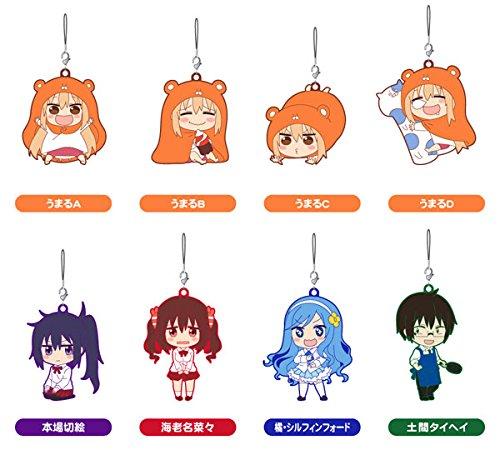 Nendoroid Plus Himouto! Umaru Chan Trading Rubber Strap...