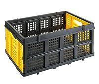 Stanley SXWTD-FT505 25 kg Folding Basket - Yellow